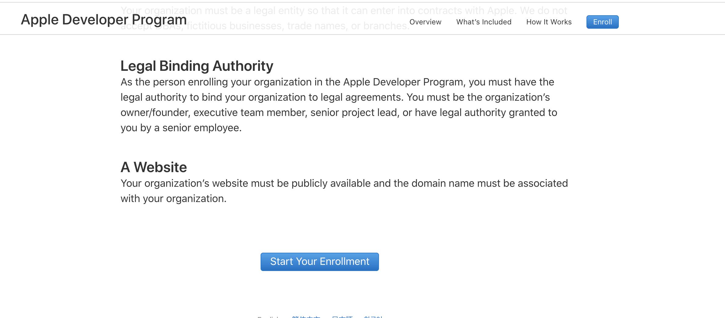 Before_You_Enroll_-_Apple_Developer_Program_-_Apple_Developer_2018-12-14_11-37-49.png